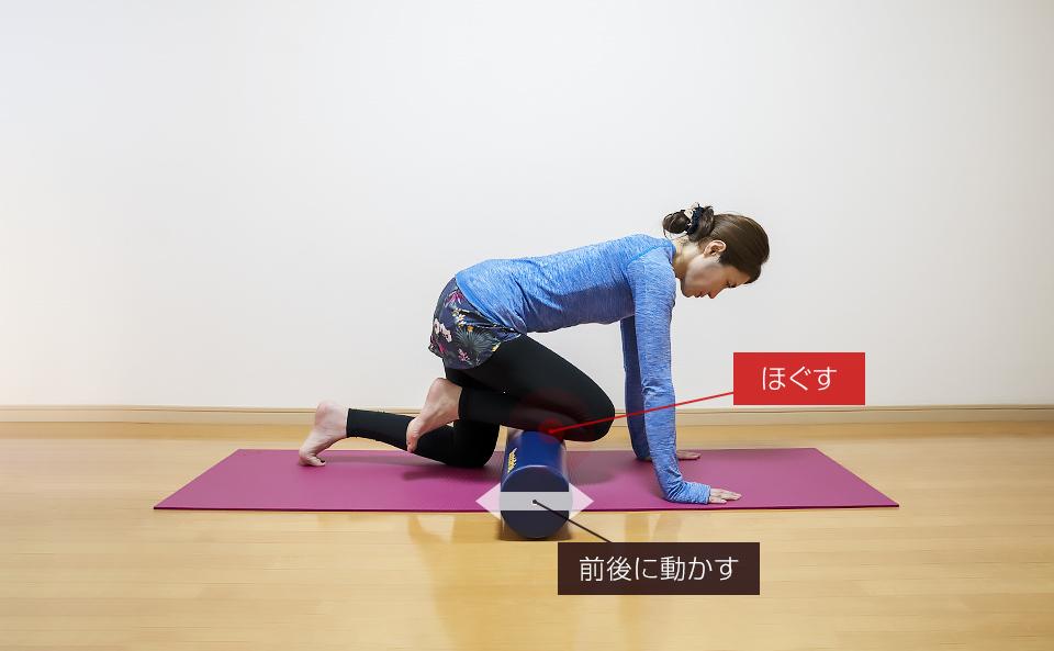ストレッチポールですねを筋膜リリースする方法