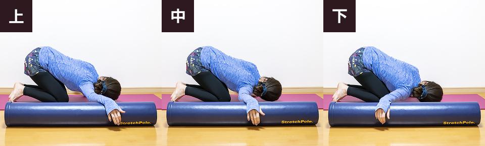 ストレッチポールで胸のストレッチ「腕の向きを変えて行うと効果的」
